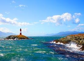 Reisebild: Kreuzfahrt Südamerika - Umrundung Kap Hoorn