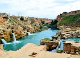 Reisebild: Natur-Rundreise Iran bis zum Persischen Golf