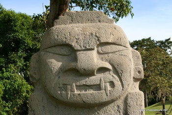 Archäologische Park in San Agustin - ©Chaska Tours