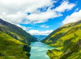 Reisebild: Wanderreise Österreich - Zell am See und Kaprun