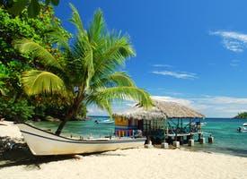 Reisebild: Rundreise Panama - Karibik, Vulkane und Hochland