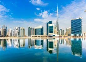 Reisebild: Rundreise Vereinigte Arabische Emirate: Dubai & Abu Dhabi