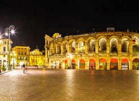 Reisebild: Städtereise Verona - Oper unter den Sternen von Italien