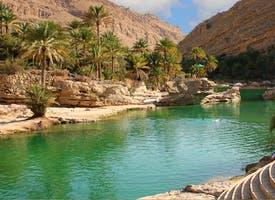Reisebild: Rundreise Arabische Emirate und Sultanat Oman