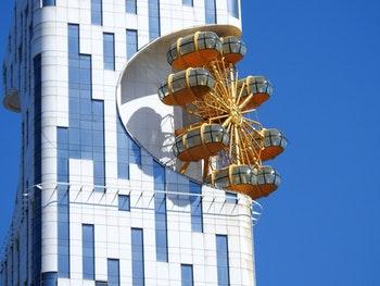 Technische Universität Batumi - ©Sabine Letzybyll