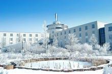 Aussenansicht Hotel Meerane Winter , Copyright: Hotel Meerane GmbH & Co. KG