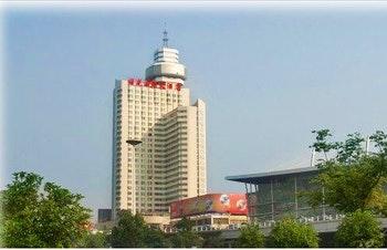 Shuguang International Hotel