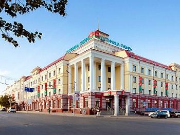 Hotel Ibis Sibir-Omsk